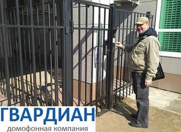 ograzhdenie_pridomovoy_territorii